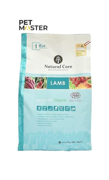 Natural Core Puppy - Thức ăn hữu cơ cho chó con vị thịt cừu