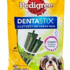 Bánh Xương Pedigree Dentastix Daily Cho Chó Con (75g)