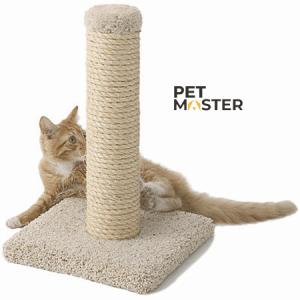 Cột cào cho mèo