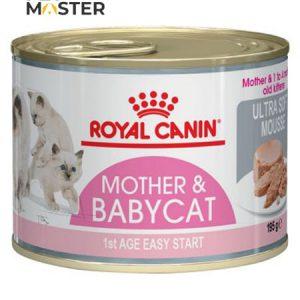 Pate lon Baby cat cho mèo mẹ và mèo con 195gr