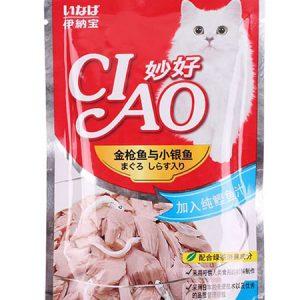 Pate cho mèo Ciao