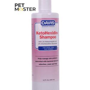 Sữa tắm trị ghẻ và nấm Davis Ketohexadine
