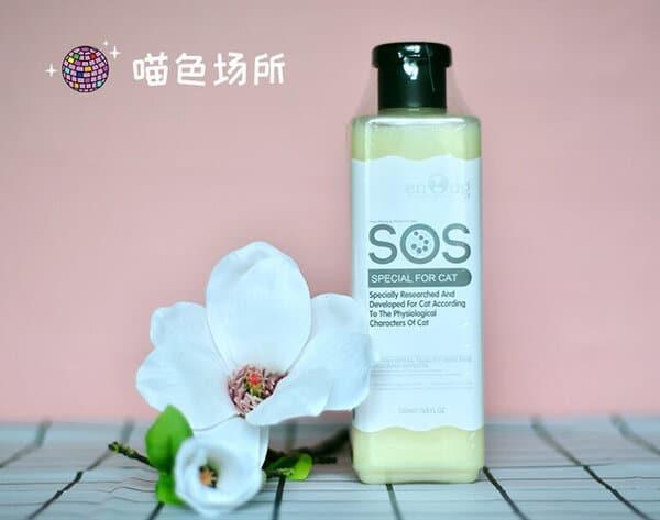 Sữa tắm SOS màu trắng dành riêng cho mèo